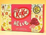 【沖縄土産】沖縄・九州限定キットカット(KIT KAT) 紅いも