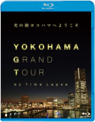YOKOHAMA GRAND TOUR [Blu-ray]