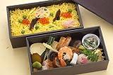 京料理 矢尾卯 季節の行楽弁当 「二段重」