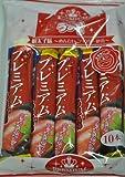 プレミアムうまい棒 明太子味 (1袋は10本入り)+大和屋サービスで蒲焼さん太郎1枚付き