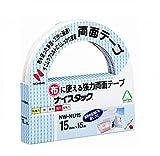 ニチバン 両面テープ ナイスタック 布用強力タイプ 15mm NW-NU15 大巻