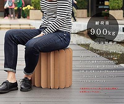 ブックニチュア BOOKNITURE [ レザーブラック ] 折りたたみ椅子