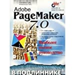 Adobe PageMaker 7.0 v podlinnike