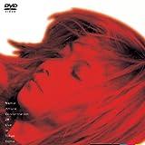 安室奈美恵 DVD 「Namie Amuro Concentration 20 in Tokyo Dome (限定スペシャルプライス盤) (数量生産限定盤)」