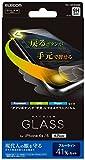 ELECOM iPhone6s/6 ガラスフィルム ショートカット機能付 ブルーライトカット  PM-A15FLSCGGBL