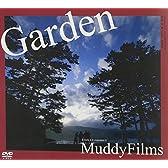 Garden [DVD]