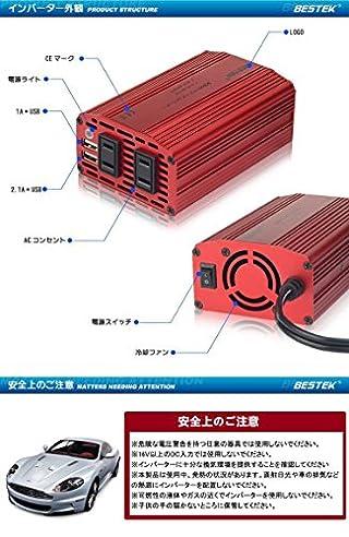 BESTEK® パワーインバーター(ミニ)MRI3010BU