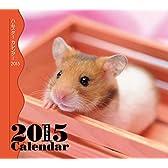 ハムスター (2015年ミニカレンダー) ([カレンダー])