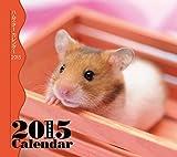 ハムスター (2015年ミニカレンダー)