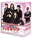   DVD BOX I