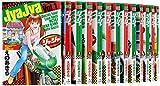 ジャジャ コミック 1-20巻セット (サンデーGXコミックス)