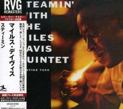 Steaming With Miles Davis by Davis, Miles (2008-03-25) (Steaming Miles Davis compare prices)