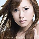 TRACKS ~唐沢美帆ベストアルバム~