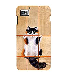 Vizagbeats Cat Back Case Cover for Lenovo 860