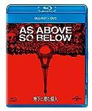 地下に潜む怪人 ブルーレイ+DVDセット[Blu-ray/ブルーレイ]