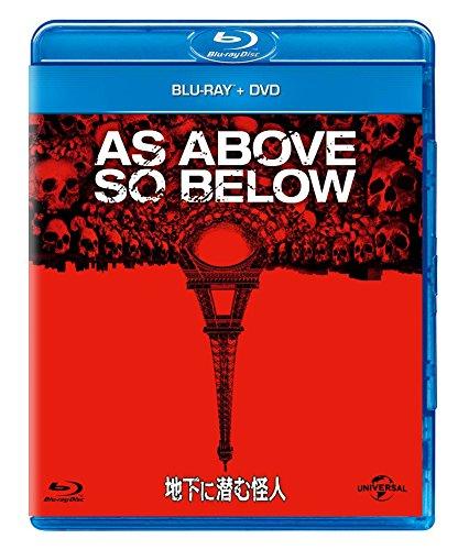 地下に潜む怪人 ブルーレイ+DVDセット [Blu-ray]