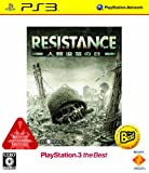 RESISTANCE(レジスタンス) 人類没落の日 PlayStation 3 the Best(再廉価版)