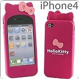 [Softbank iPhone 4/4S専用]ハローキティ 耳つきケース(ピンク)