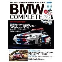 BMW COMPLETE (ビーエムダブリューコンプリート) Vol.60 [雑誌]