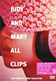 JUDY AND MARY ALL CLIPS~JAM COMPLETE VIDEO COLLECTION~