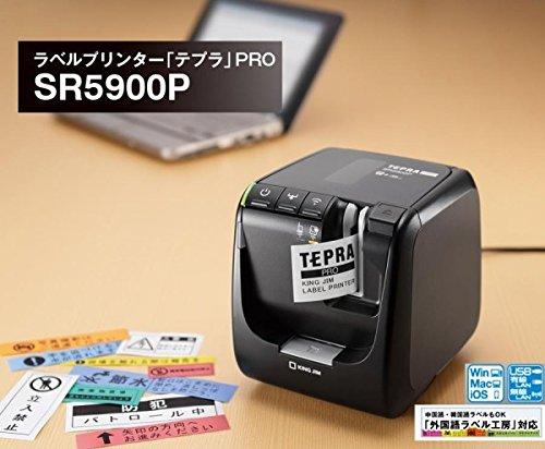 キングジム キングジム テプラPRO SR5900P SR5900P