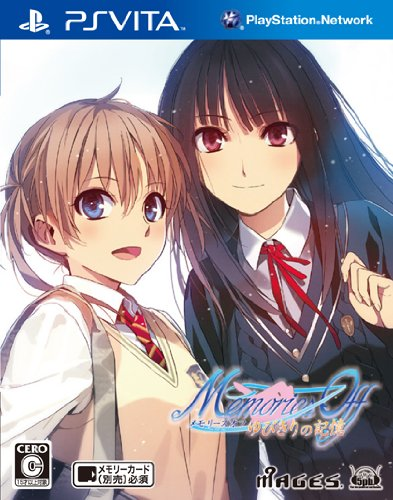 Memories Off: Yubikiri No Kioku [Japan Import]