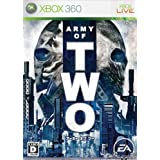 Army Of Two [Japan Import]