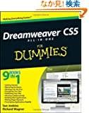 Dreamweaver CS5 All-in-One For Dummies (For Dummies Series)