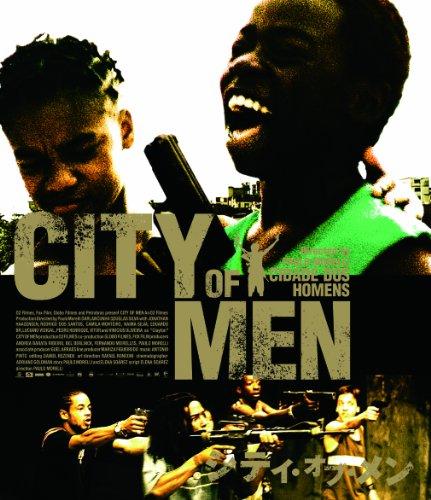 シティ・オブ・メン [Blu-ray]
