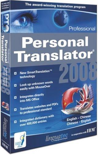 Personal Translator 2008 Professional English - Chinese