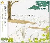 Amazon.co.jpオーガニック~鷹の台bossa~