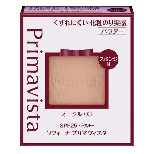 プリマヴィスタ くずれにくい化粧のり実感パウダーFD OC3