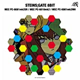 STEINS;GATE 8bit Original Soundtracks