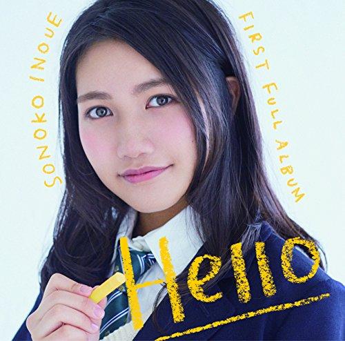 Hello(数量限定 デラックス盤)