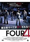 4  FOUR [DVD]