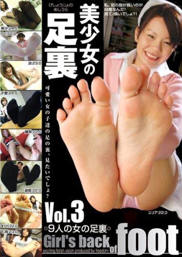 美少女の足裏3  NFDM-031