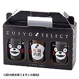 [熊本お土産] くまもとカップセット (日本 国内 熊本 土産)