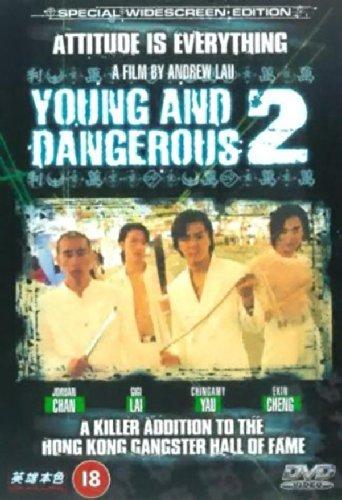 goo-waak-jai-2-ji-maang-lung-gwoh-gong-reino-unido-dvd