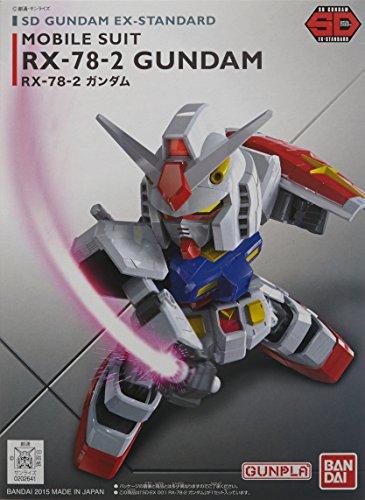SDガンダム エクスタンダード EX-STANDARD ガンダム RX-78-2 ガンプラ