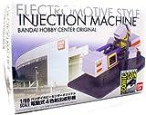 バンダイホビーセンターオリジナル電動式4色射出成形機