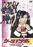 ケータイ少女 恋の課外授業 VOL.1