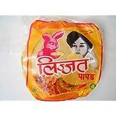 パパド ウダッド 胡椒入り Lijjat 200g 1袋 Udad Papad with Pepper ウダッドパパド せんべい インド料理 業務用