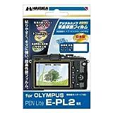 HAKUBA デジタルカメラ液晶保護フィルム OLYMPUS PEN Lite E-PL2専用 DGF-OEPL2