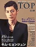 韓流 T.O.P 2011/ 09月号-キム・ヒョンジュン/John-Hoon/JYJ/チャン・グンソク/カン・ジファン