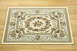 玄関マット 薄型 屋内 室内 用 アルダ アイボリー パステル ブルー 約 60×90 cm ベルギー 製 ゴブラン織り シェニール すべり止め 付き 折りたたみ 可能