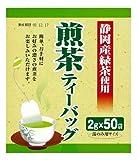寿老園 煎茶ティーバッグ 2g×50袋