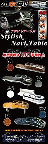 ○AGO フロントテーブル スペーシア(カスタム含む) MK32S 【送料無料】【代引き無料】