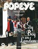 POPEYE (ポパイ) 2012年 09月号 [雑誌]