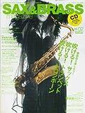 サックス&ブラス・マガジン volume.02(CD付き)