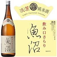 白瀧酒造 淡麗 魚沼純米 瓶 1800ml